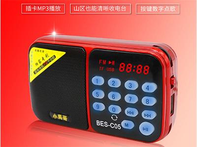 """贝恩斯 C05 """"1、全过UV钢琴烤漆,带精美手绳;                                                                2、一键开关机,播轮音量调节,硅胶按键带灯,数字选曲,单曲循环;                                                                                                                        3、支持TF卡、U盘、FM收音功能;"""