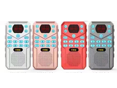 贝恩斯 C13 C13专利产品,可播放无损音乐,32G卡不卡顿,一键录音、删除;行业首创,独一无二,蓝牙功能。精致小巧,
