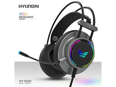 韩国现代  9600 家庭游戏耳机,7.1声道,发七色彩色光,长咪杆