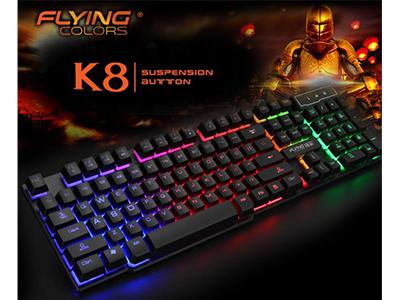 扬彩 K8 有线悬浮背光1.键盘透七彩光,ABS健康环保材料;液态硅胶,优质触感2.精心改良的空格键和回车键配置弹簧,抗高频敲击,精巧造型4.贴心的防水设计,防止您的键盘受到意外的损坏  5.透明面板,编织线,金属底