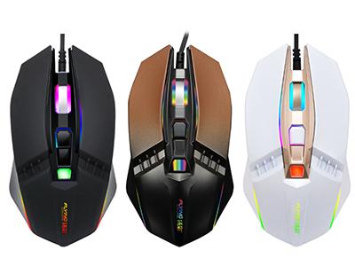 扬彩 Q 31 4键炫光RGB发光游戏鼠标