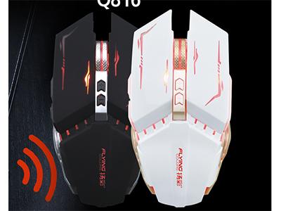 扬彩 Q816充电鼠标 1.巧克力键帽, 灰尘和杂物不会轻易 进入,易清洁、更健康环保 2.千薄小巧的机身,平板式键面令整 体简洁唯美 3.先进的2.4G无线技术,让您移动自如 4.低电量显示灯,电池寿命弱电时红 灯闪烁提醒功能 大小适中,男女均适合