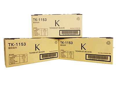 京瓷TK-1153粉盒  净重:130g 打印张数:3000  适用机型:P2235dn P2335 P2335dw