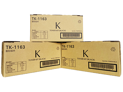 京瓷TK-1163粉盒  净重:260g 打印张数:7200  适用机型:P2040dn/P2040dw