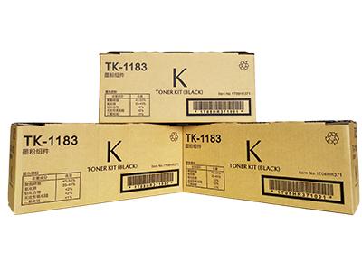 京瓷TK-1183粉盒 净重:130g打印张数:3000 适用机型:M2135dn/M2635dn/M2635dw