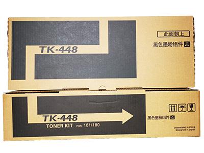 京瓷TK-448粉盒  净重:300g  打印张数:9000 适用机型:KM-180/181