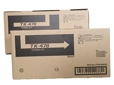京瓷TK-478粉盒 净重 500g 打印张数 15000 适用机型 FS-6025/6030/6525/6530MFP