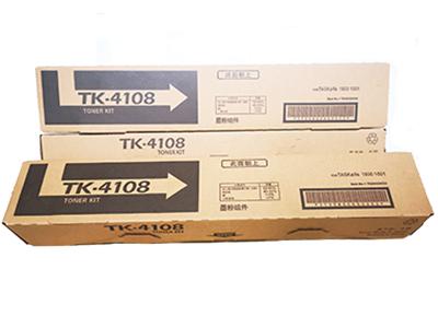京瓷TK-4108粉盒  净重:260g 打印张数:8500 适用机型:KM-1800/1801