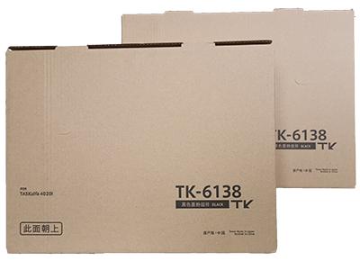 京瓷TK-6138粉盒  净重:800g 打印张数:24000  适用机型:TASKalpfa 4020i