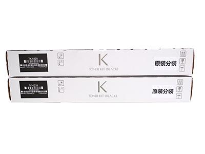 京瓷TK-6328粉盒 净重:680g 打印张数:42000 适用机型:4002I/5002I/6002I