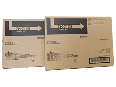 京瓷TK-7108粉盒 净重:800g 打印张数:24000 适用机型:3010i