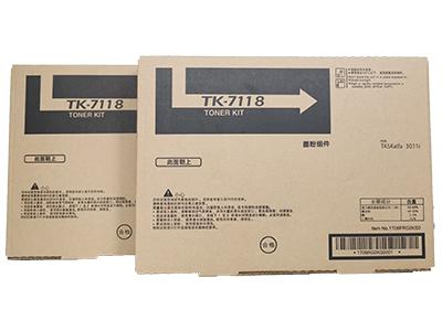 京瓷TK-7118粉盒 净重:800g 打印张数:24000   适用机型:kyocera-3011i
