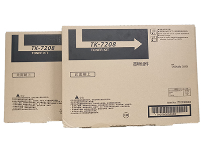京瓷TK-7208粉盒  净重:1000g 打印张数:42000  适用机型:KM-3510i