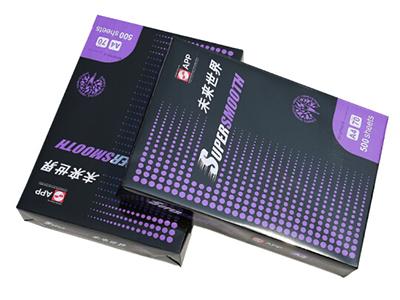 未来世界A4/A3复印纸70G/80G