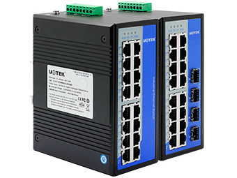 宇泰 UT-60020G系列 20口全千兆非网管型以太网交换机