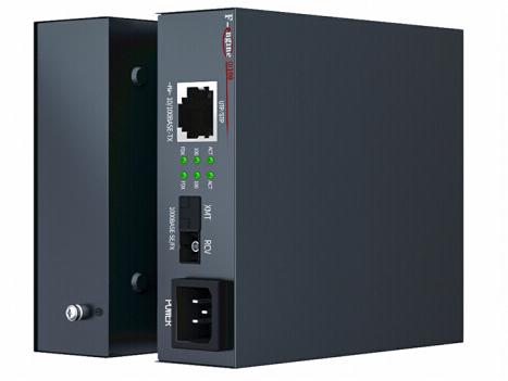 烽火(FiberHome)OL100CR-12B-220光纤收发器电信级百兆单模单纤光电转换器20km一光一电SC接口-A端