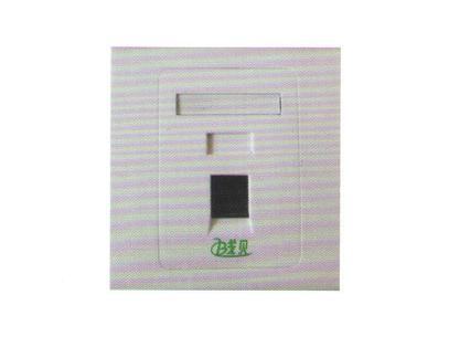 XB-06A1 线贝单口信息面板