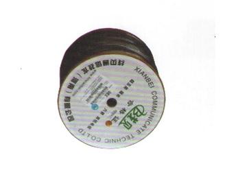 XB-AASL600 ( 300米)线贝六类阻水无氧铜网线0.58芯网络传输200米、监控传输1000-1500米