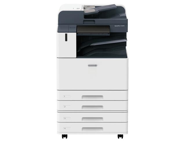 富士 ApeosPort C5570  A3彩色激光复合复印机 含输稿器+四纸盒