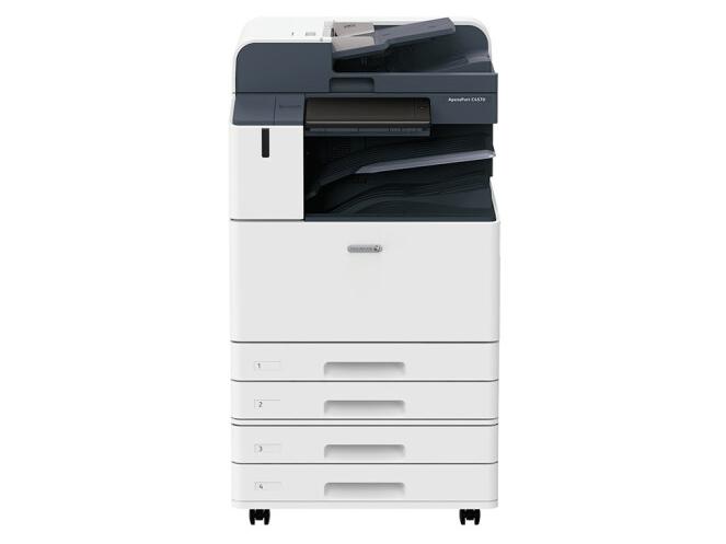 富士 ApeosPort C4570  A3彩色激光复合复印机 含输稿器+四纸盒