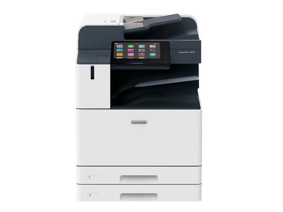 富士 ApeosPort 5570 A3黑白激光复合机(含双面同步输稿器+双纸盒)