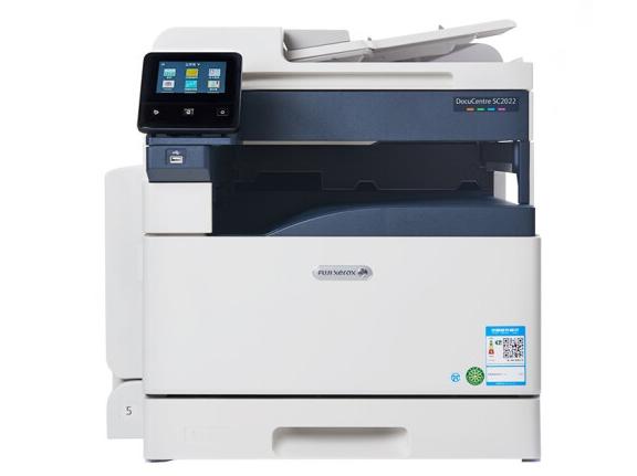 富士 DocuCentre SC2022 3彩色激光复印机 含输稿器+双纸盒+传真组件