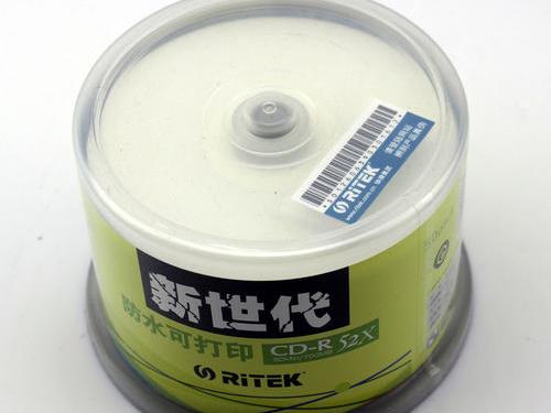 铼德新时代CD-R