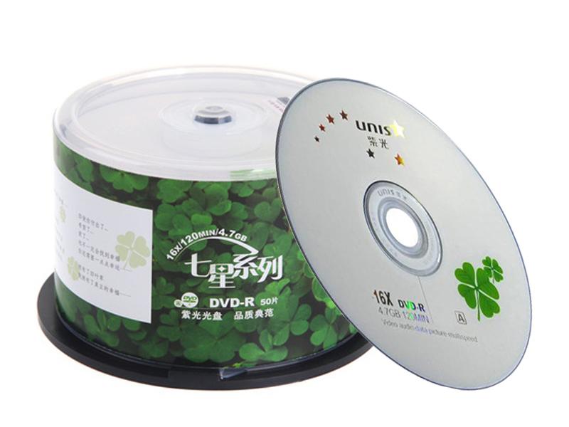 紫光七星系列DVD