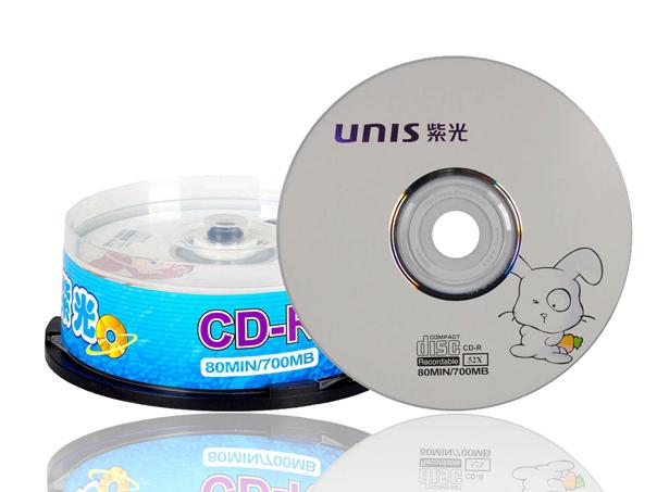 紫光生肖CD-R