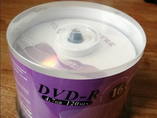 亿汇DVD-R