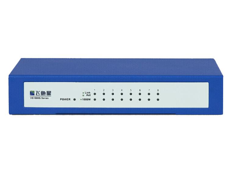 飞鱼星 8口千兆交换机 企业级交换器 监控网络网线分线器 分流器 精钢铁壳 散热快VS1808G