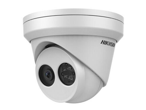 海康威视监控摄像头 500万星光级夜视 网线供电 网络设备摄像头 手机监控 红外监控DS-2CD3356WD-I 4mm