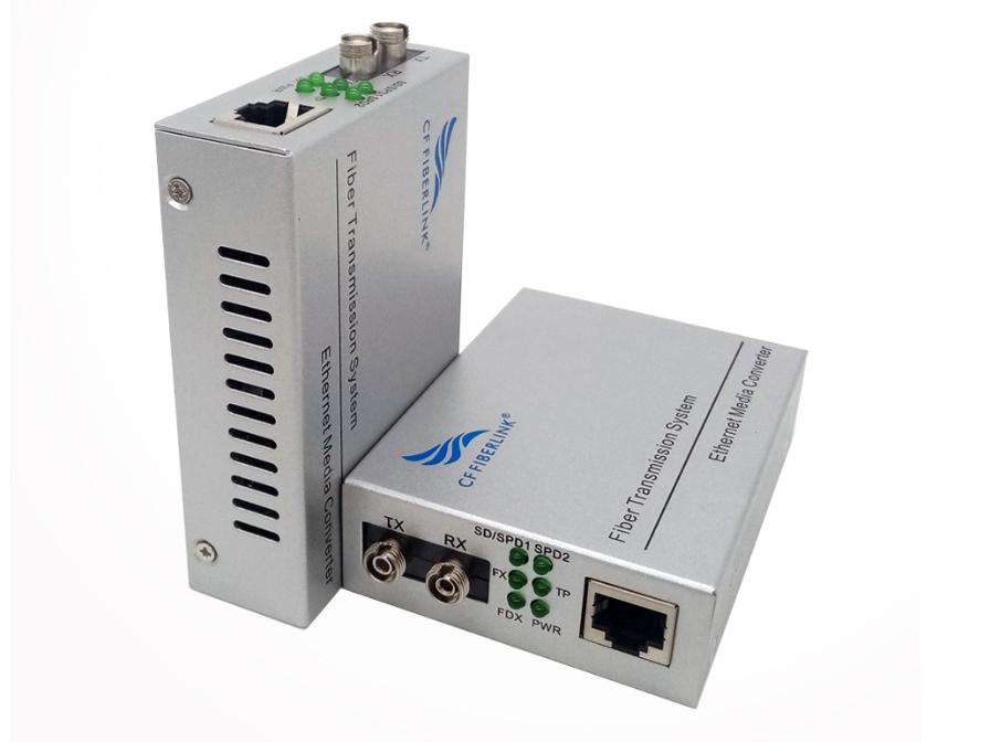 长飞 百兆 一光1电 单模双纤 CF-102SW-20 10/100自适应光纤收发器: 光纤收发器(也称光电转换器) 是将10/100M以太网的电接口与光接口之间的转换