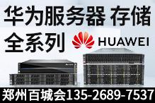 鄭州百城會電子科技有限公司