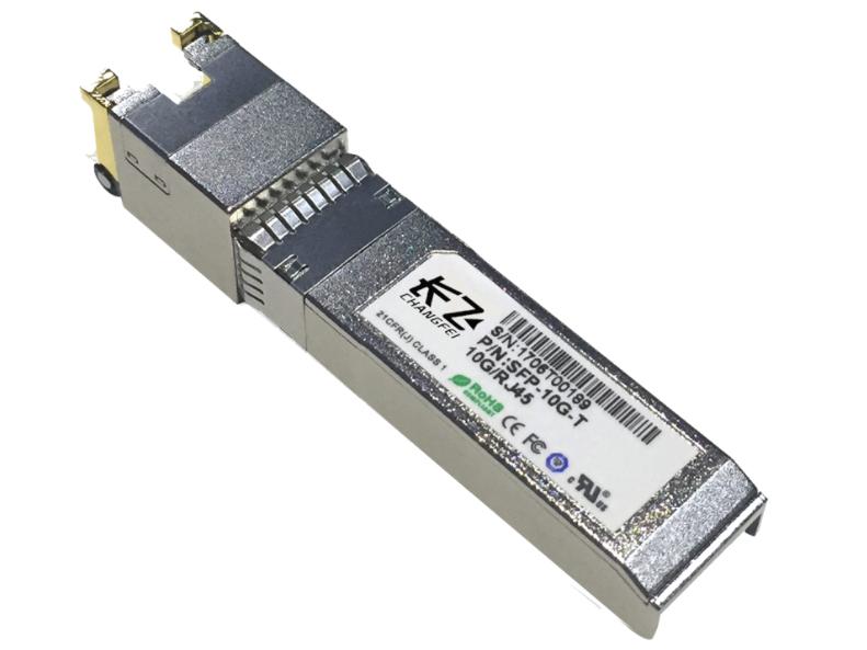 长飞 CF-XG-T 万兆电口模块