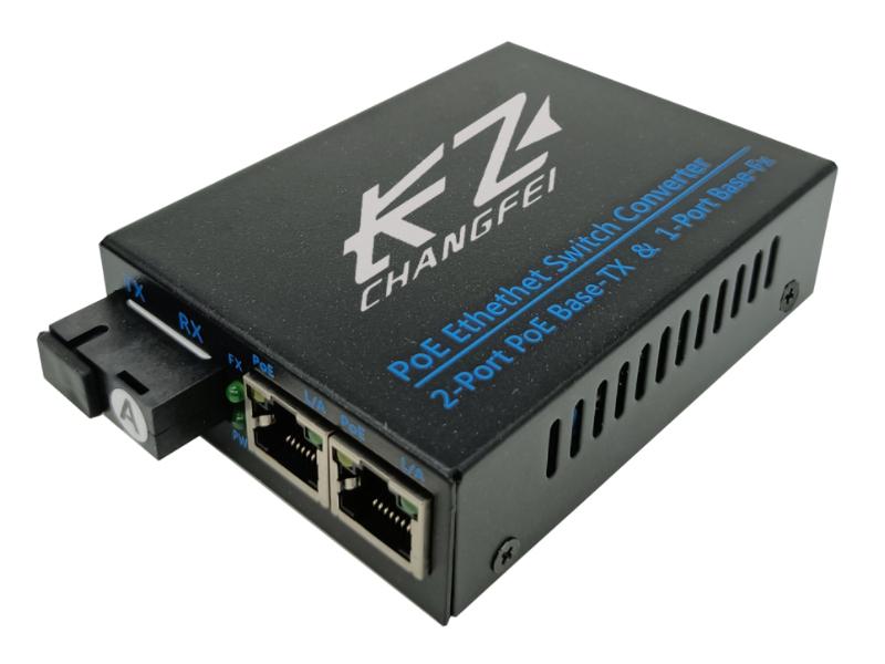 长飞 CF-P1012GSW-20A千兆1光2电 POE交换机