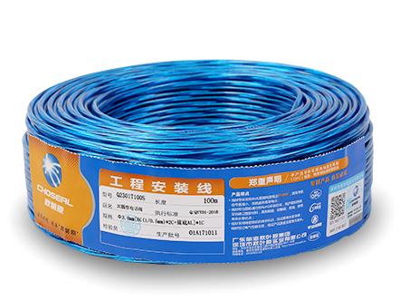 秋叶原 两芯圆型电话线透明蓝25米 Q2301T25S