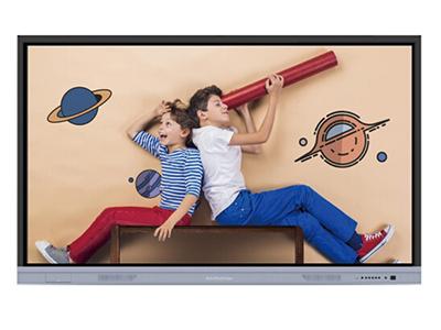 鸿合 HD-I7590E 75英寸多媒体触摸交互平板一体机会议教学幼儿园培训家用