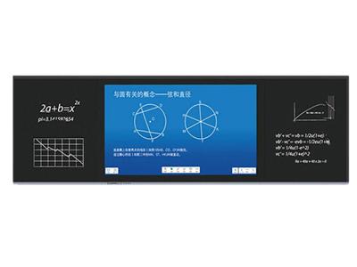 鸿合 TB-H8 86英寸全贴合智能交互黑板