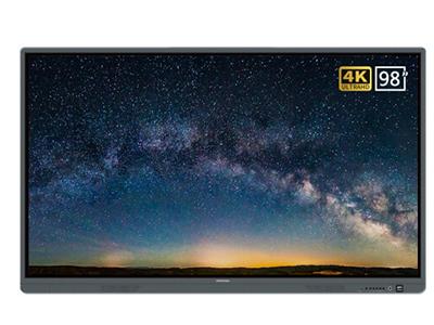 鸿合 HD-I9880E 98英寸超大屏 4K超高清智慧教学平板一体机会议屏