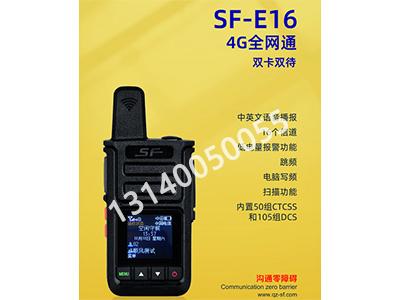 顺风 SF-E16  4G全网通双卡双待