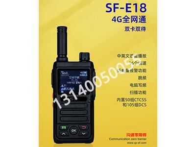 顺风  SF-E18  4G全网通双卡双待