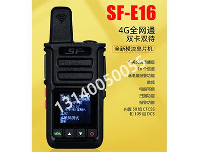 顺风  SF-E16  4G全网通双卡双待 全新模块单片机