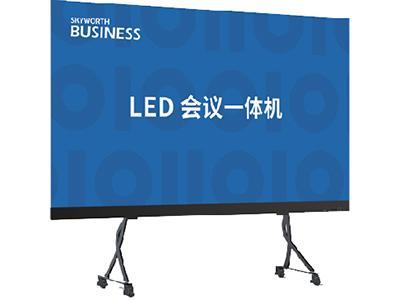 郑州迪莱特电子科技有限公司 新品推荐: 创维 超大尺寸会议一体机 129吋    172吋