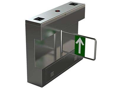 阿丽塔  桥式直角摆闸  智能摆闸将机械、电子、微处理器控制及各种读写技术有机地融为一体,对外采用标准的电气接口,能方便对磁卡、条码卡、ID卡和IC卡等读写设备进行系统集成。为出入人员提供文明、有序的通行方式,同时又杜绝了非法人员进出;本系统还专门设计了满足消防要求的功能,以便在紧急情况下,通道畅通,保证人员顺利疏散。
