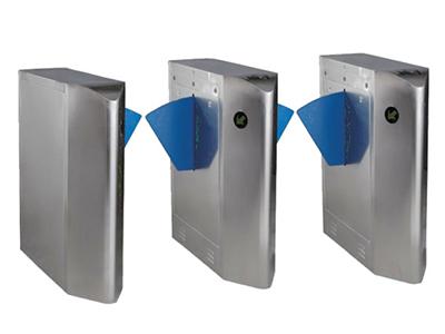 阿丽塔 翼闸ALT-505 整个产品外形采用国产标准(304号)不锈钢板冲压成型, 造型美观大方,防锈、耐用,能抵抗外力破坏。可为出入人员提供有序文明的通行方式,杜绝非法出入,并在紧急情况下快速开闸,起消防通道作用。