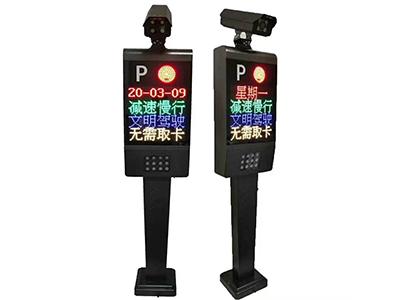 阿丽塔 车牌识别摄像机 1、集成高清车牌识别,识别率>99.99\% 2、集成停车场控制器,收费,显示,语音,开闸 3、集成红绿灯显示控制(支持红,黄,绿,闪灯等控制模式) 4、集成4行4字显示大屏,显示识别车辆信息外可发布广告 5、集成高亮补光灯  6、微信、支付宝支付  7、车牌识别一体机支持TTS万能语音播报模式,用户可设置个性化语音 8、同时支持TCP/IP,485通讯 9、多重防水,防尘,防抖设计,用户安全省心