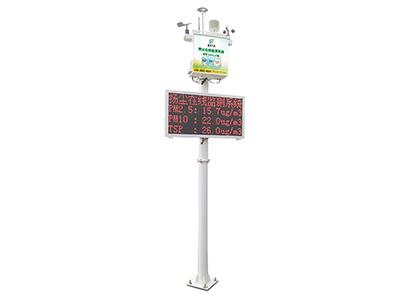 泵吸式自动加热除湿扬尘在线检测