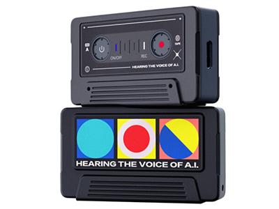 科大讯飞智能录音笔 听见A1转写助手32G 专业高清降噪 会议录音转文字 录音器 同声传译 微型便携