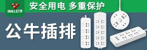 郑州通网泰商贸有限公司